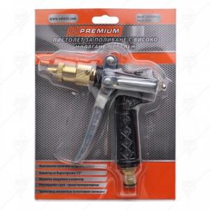 Пистолет поливен високо налягане метален 1/2 PREMIUM