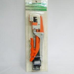 Ножица за ашладисване с резерв PRO