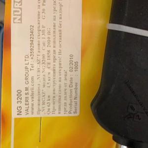 Горелка с три дюзи NG3200