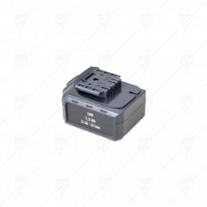 Батерия 18V 1.5 AH LI-ON PREMIUM