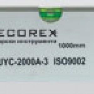 Мастар нивелир с дръжки 250см DECOREX