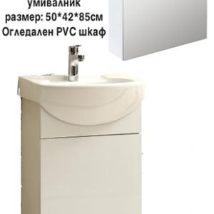 Комплект PVC за баня умивалник ICP 5285 и огледален шкаф ICMC 4512-55