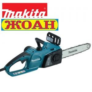 Електрически верижен трион Makita UC3541A / 1800 W 350 mm / + Масло за смазване на веригата+ Ръкавици