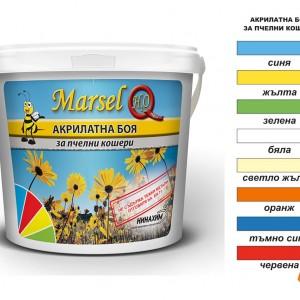 Акрилатна боя за пчелни кошери Марсел  Жълта