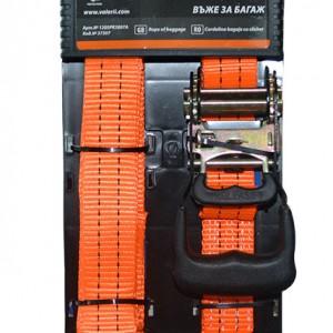 Въже за багаж 5мХ35мм PREMIUM HD