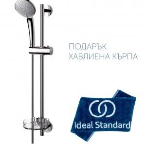 Душ комплект IDEALRAIN SOFT В9501