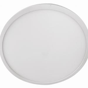 LED луна регулируема 220V 8W 4000K IP40 кръг