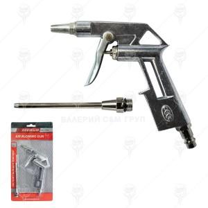 Пистолет за въздух комплект PREMIUM