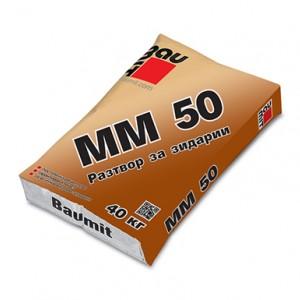 Баумит ММ50 за зидарии 40кг