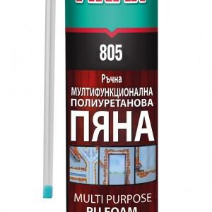 Полиуретанова пяна 805 300мл