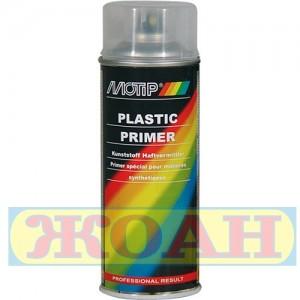 Грунд за пластмаса - пластификатор 400 мл